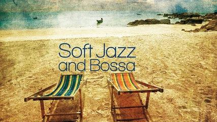 Various Artists - Bossa Nova Jazz Music Mix / All the Best of Lounge Dance for Your Relaxation (HQ)