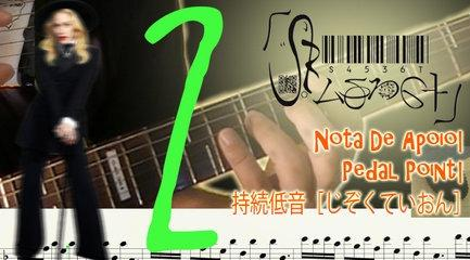 Pedal Point Gt2 | Nota Pedal (Nota de Apoio) Gt2 | 二: ギター の 持続低音[じぞくていおん]