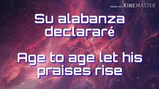 Dios es Amor ( Our God is Love) - Hillsong ( Pista karaoke)